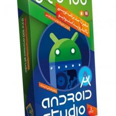 صفر تا صد برنامه نویسی بازی اندروید با Android Studio