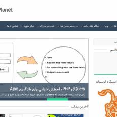 وب سایت سرزمین برنامه نویسی